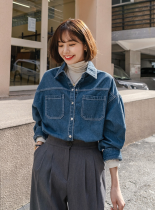 Nivean Denim Stitch Long Shirt