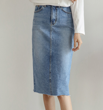 Summing Basic Denim Skirt