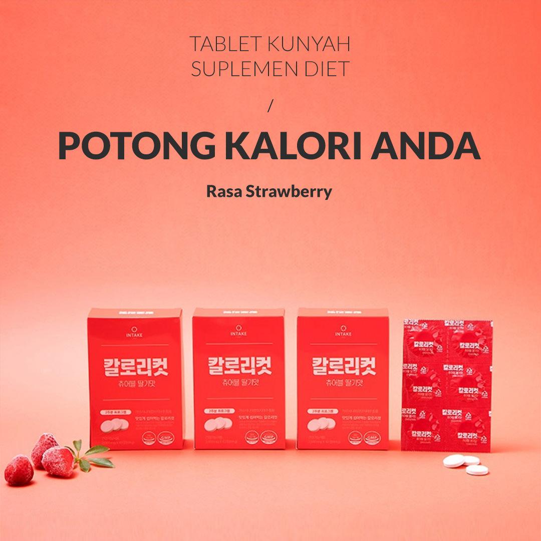 Calorie Cut Chewable Strawberry Flavor (2 weeks)