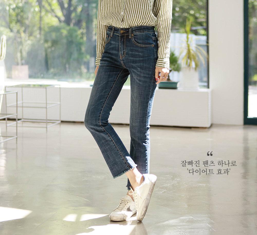 Honey span semi-boots cut jeans