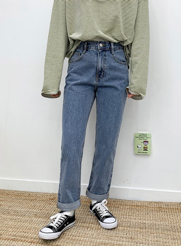 Loose Date Denim Pants